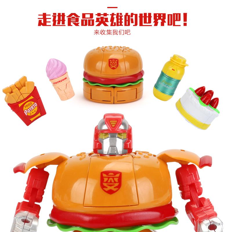 变形儿童手动变形玩具金刚机器人12月01日最新优惠