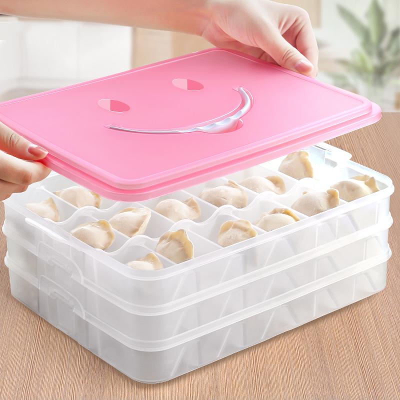佳帮手速冻饺子盒多层冻饺子大号家用水饺馄饨收纳盒鸡蛋盒饺子格