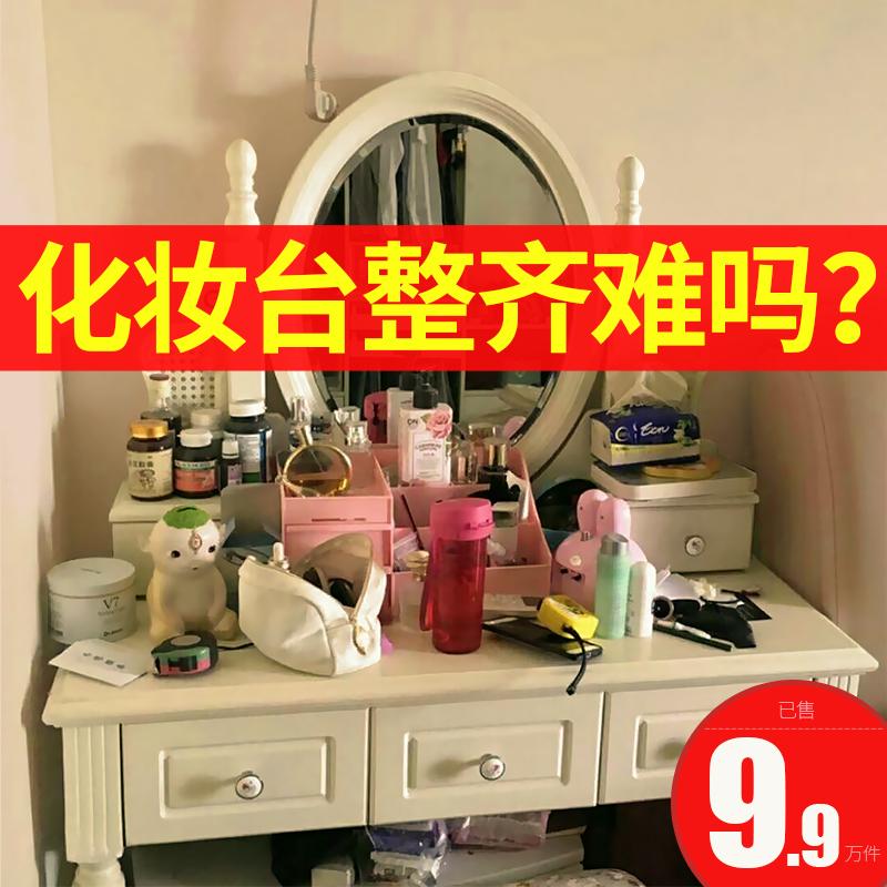 佳帮手旋转化妆品收纳盒亚克力梳妆台口红护肤品桌面置物架整理