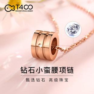 T400小蛮腰钻石项链女锁骨链真钻玫瑰金吊坠潮网红轻奢小众设计感