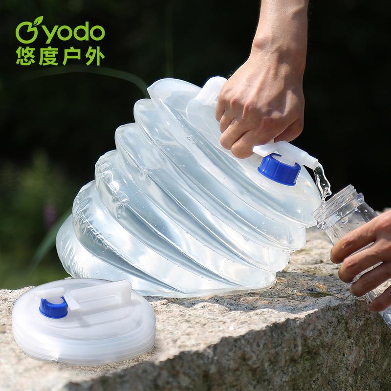 Неторопливый степень на открытом воздухе напиток использование чистый ведро PE кемпинг кемпинг мое весна вода пластиковые коробки весна автомобиль домой магазин большой размер