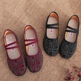 20秋新款女鞋老人鞋老北京布鞋中老年妈妈鞋防滑软底大42码奶奶鞋