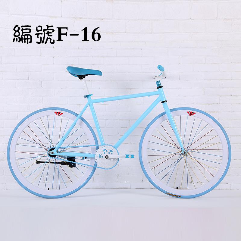 死飞男女荧光成人倒骑倒刹自行车(非品牌)