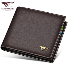 Seven wolf wallet men's short genuine leather first layer cow leather horizontal fashion wallet business men's bag wallet