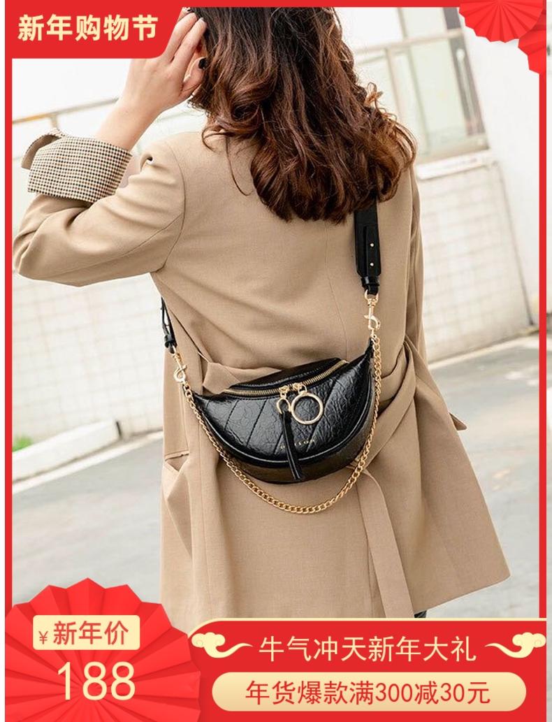 New mobile phone messenger bag, chain bag, three handle bag, other single shoulder cross bag, dumpling bag, Fold bag, womens bag