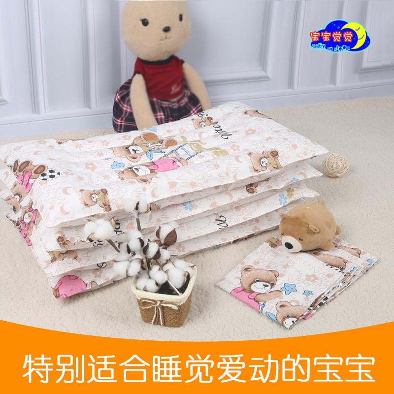 宝宝儿童枕头0-1小孩3新生儿9婴儿6夏季岁透气决明子幼儿四季通用