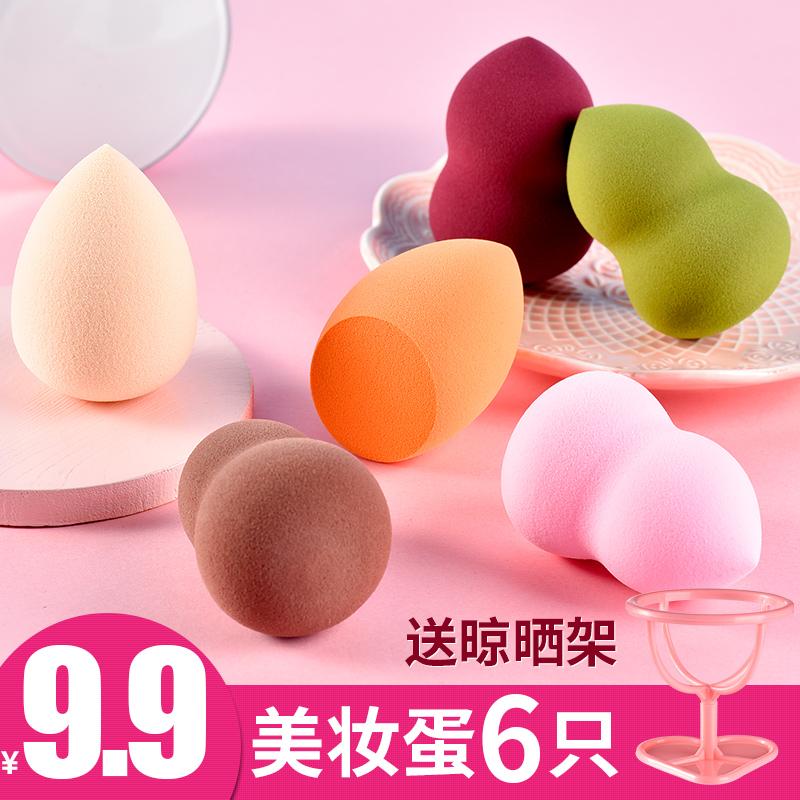 6个葫芦粉扑美妆蛋不吃粉化妆蛋