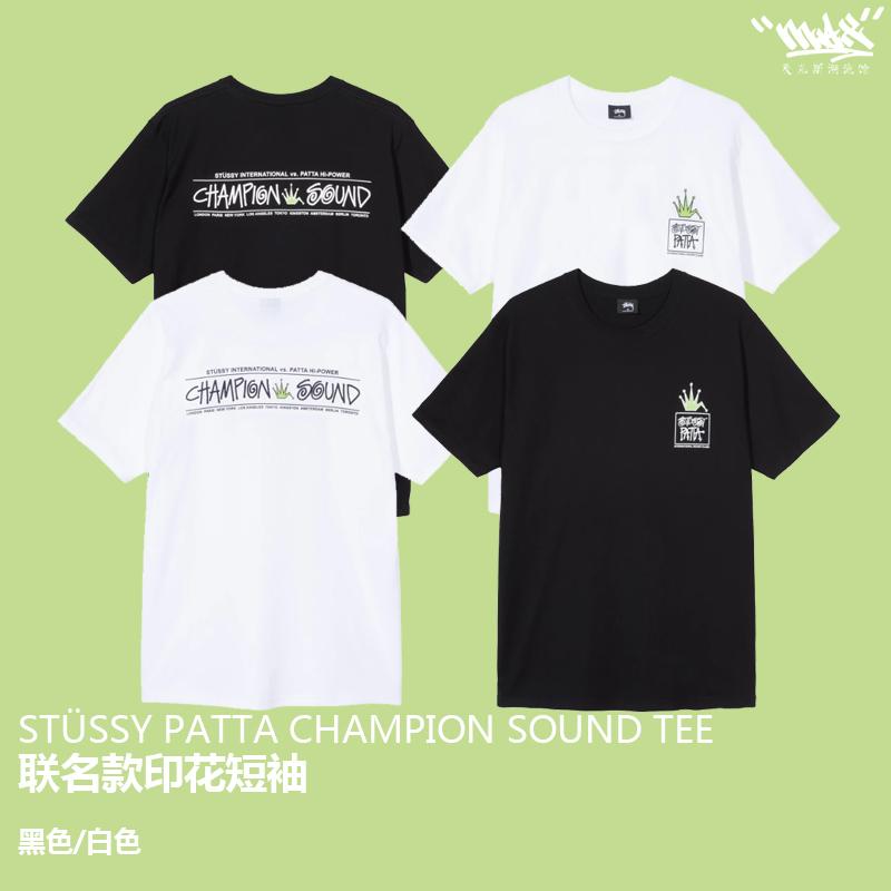 STUSSY x PATTA TEE联名款短袖T恤斯图西美潮情侣装男女正品