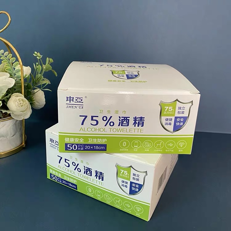 [spot] Shenya 75% alcohol disinfectant wipes 50 disposable tissue small package disinfectant wipes