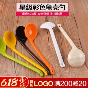 高档a5日式仿瓷餐具双色带勾火锅勺