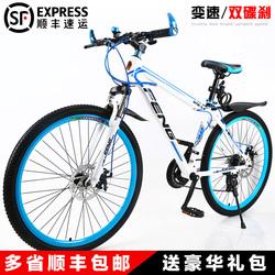 上海凤凰车件有限公司山地车自行车男女变速越野双碟刹铝合金单车