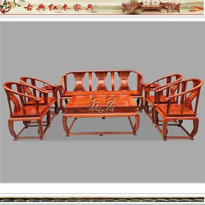 缅甸花梨皇宫椅沙发大果紫檀住宅实木客厅组合沙发 馨红木家具