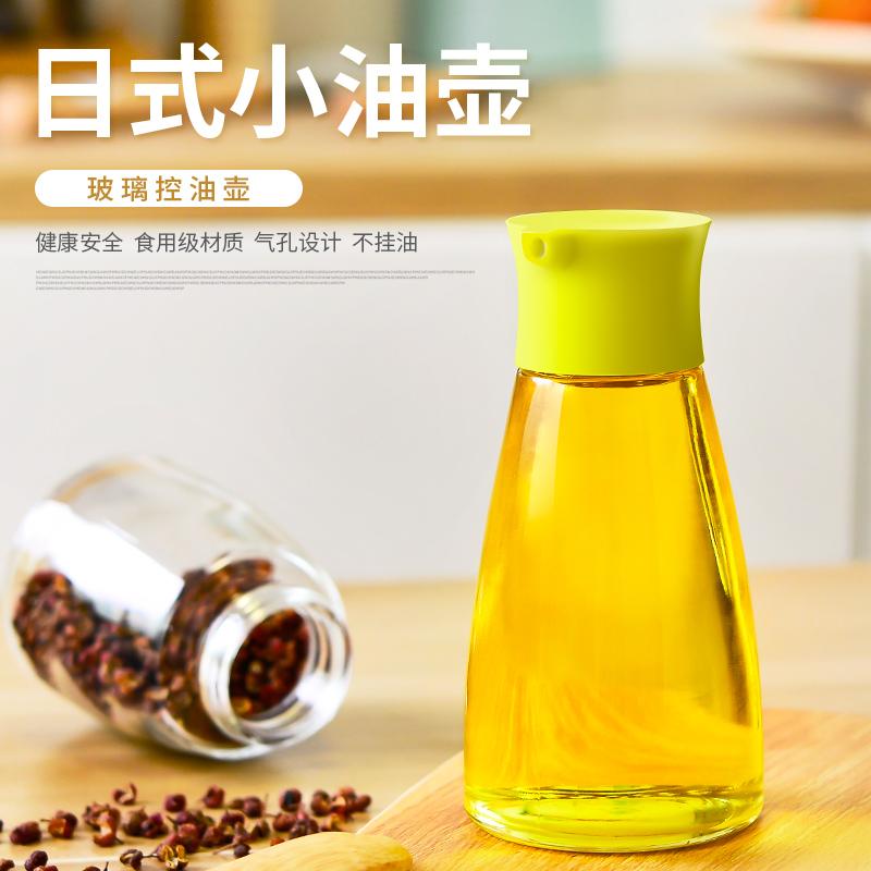 油瓶玻璃油壶家用防漏控油油罐醋壶酱油瓶厨房用品小香油瓶调料瓶