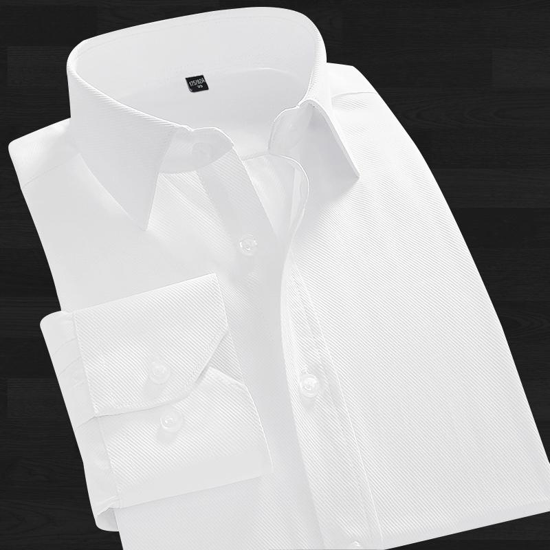 七多男士衬衫修身韩版秋季商务免烫纯色衬衣职业正装白衬衫男长袖图片