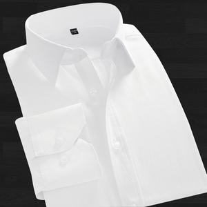 领10元券购买七多男士修身韩版秋季免烫白衬衫
