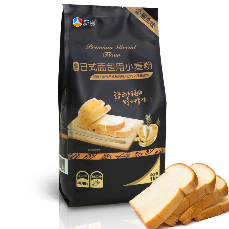 新良高筋日式麵包用小麥粉1kg 麵粉 吐司麵包粉 高筋麵粉烘焙原料