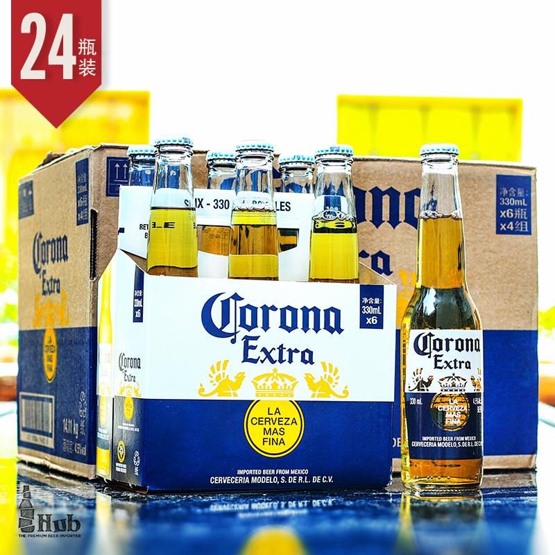 行货墨西哥特级科罗娜啤酒 国产Corona 330ml*24瓶 整箱