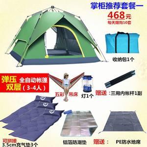骆驼全自动征途2/3户外露营铝杆双人3-4人双层防雨露营帐篷套装