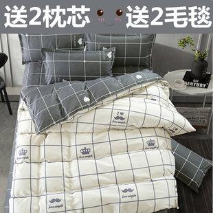 Четыре части кровать статьи одеяло комната с несколькими кроватями 1.2m m сингл человек студент лист три образца 3 сна комната находятся однократный сын 4