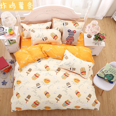 Winter bedding four - piece double 1.8m bed sheets quilt 2.0...