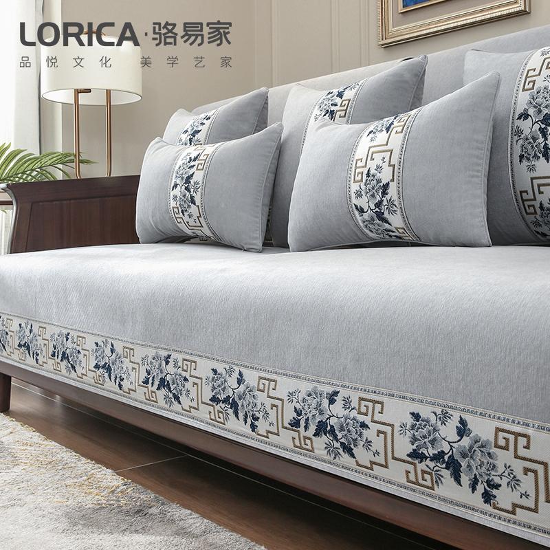 骆易家新中式沙发垫套罩雪尼尔盖布