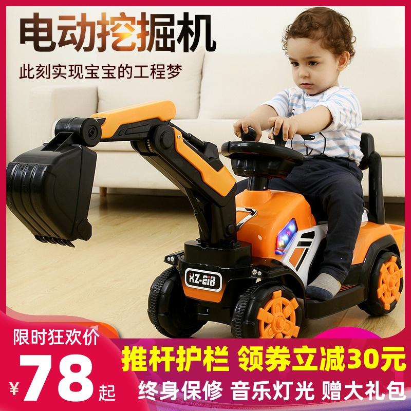 儿童挖掘机工程车男孩玩具车可坐人超大号可坐可骑挖土机电动挖机
