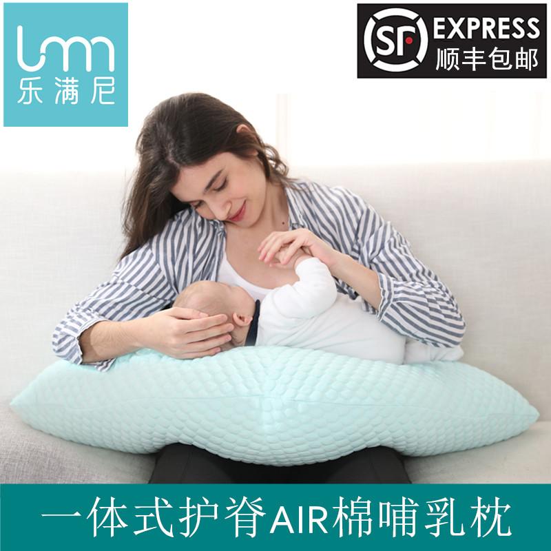 Музыка полный нигерия грудное вскармливание подушка подача молоко артефакт V тип ремень беременная женщина подушка стул новорожденных ребенок противо плевать молоко подушка