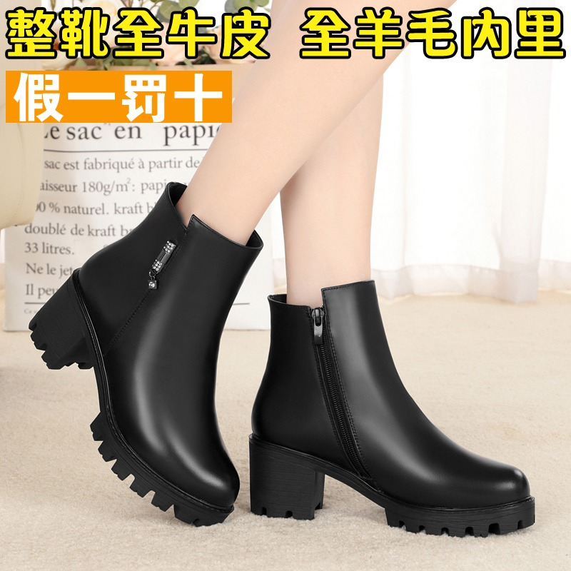 Winter Plush womens boots leather Wool Womens cotton shoes womens leather cotton shoes thick heel womens cotton boots short boots mothers cotton shoes