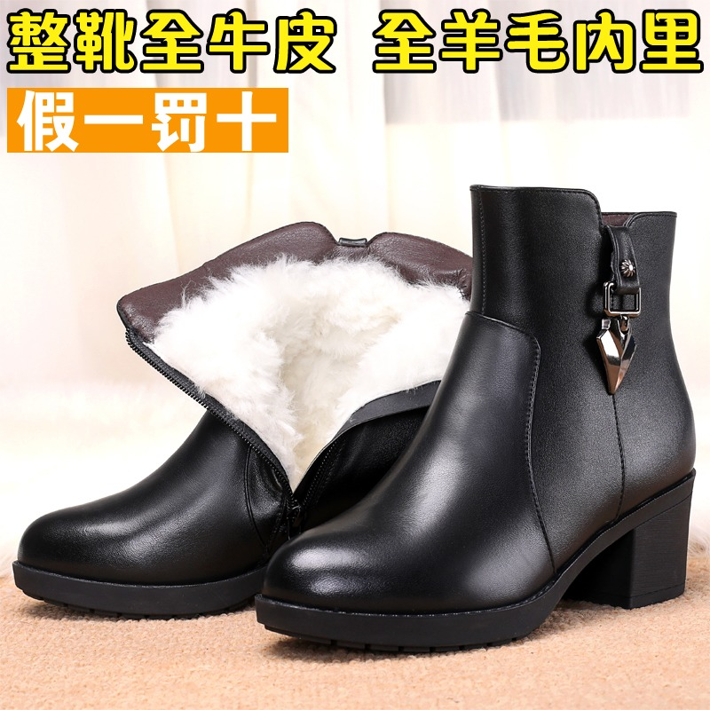 Leather short boots winter plush cotton shoes thick heel British style Martin boots womens short boots medium heel boots Wool Womens Boots