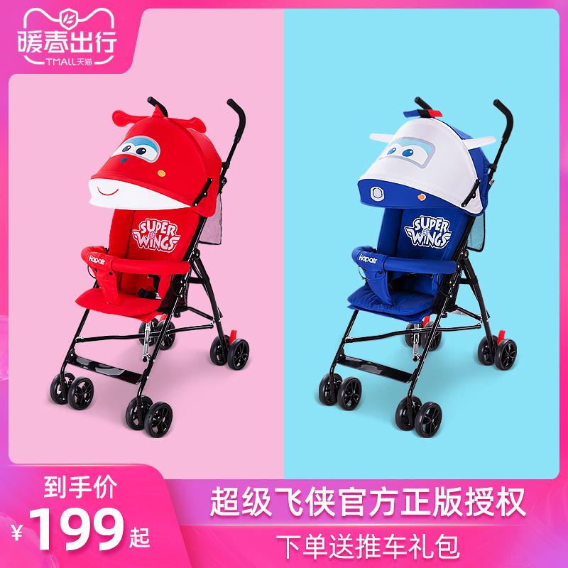 超级飞侠婴儿推车轻便折叠加高可坐可躺儿童手推车宝宝简易伞车