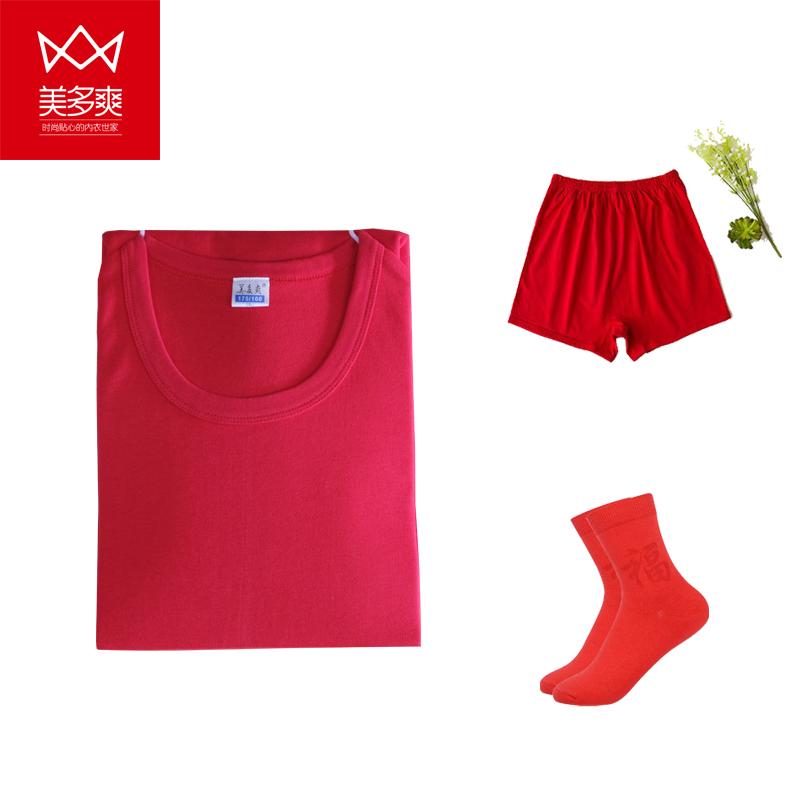 中老年人纯棉秋衣秋裤套装男女士本命年大红色保暖内衣爸爸妈妈