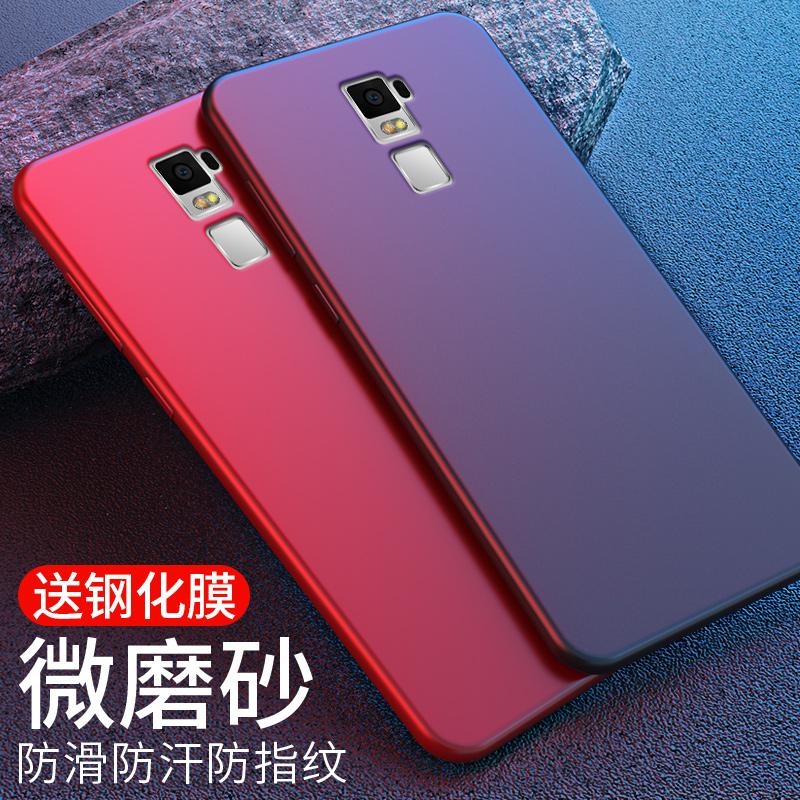OPPOr7plus手机壳oppo r7s手机套防摔磨砂全包男女款r7t软硅胶c
