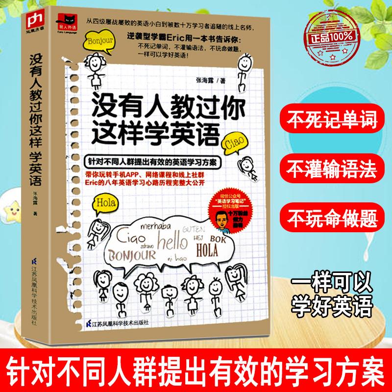 Методики обучения английскому Артикул 600426613658