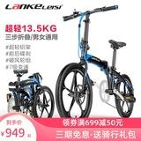 蓝克雷斯折叠车20寸超轻铝合金变速折叠自行车小型轻便男女式单车