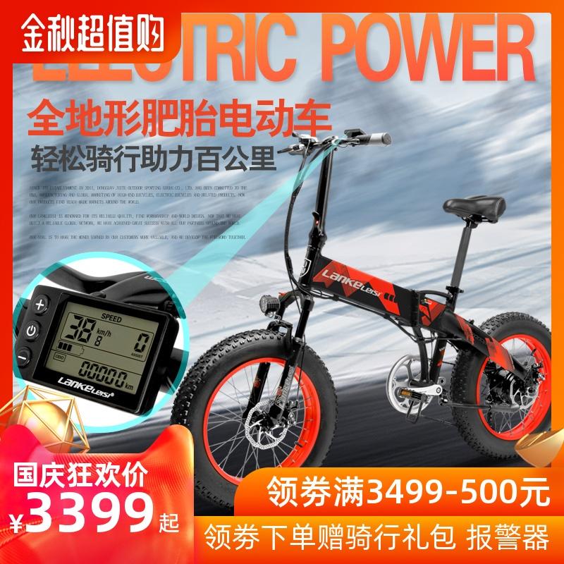 电动车肥胎折叠电动自行车成人车越野电单车助力电瓶车新款20183899.00元包邮