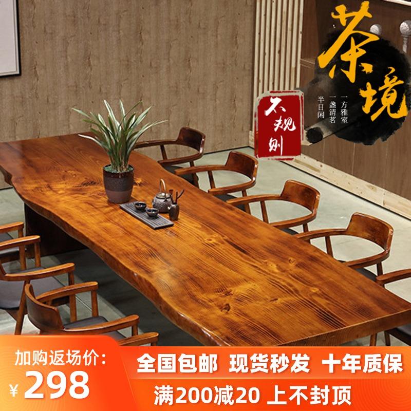 实木茶桌椅组合新中式简约现代功夫茶台办公室泡茶桌整板大板茶几
