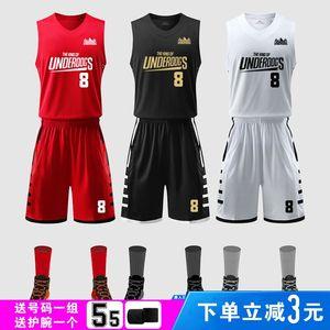 篮球服套装男大学生比赛服定制篮球背心队服儿童训练服球衣篮球男