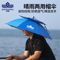 汉鼎钓鱼帽伞防晒防雨头戴式雨伞双层大号头顶伞户外垂钓遮阳伞帽
