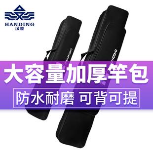 汉鼎鱼竿包特价渔具包 2层 120cm钓鱼包钓鱼竿包垂钓用品鱼杆包