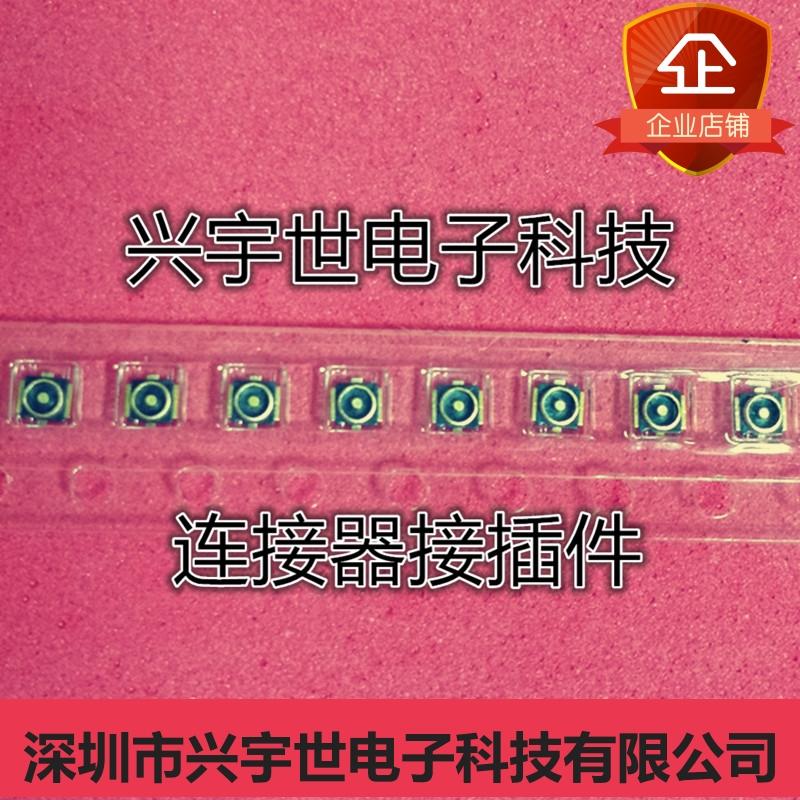 20441-001E-01 20441-001E 全新原装I-PEX品牌连接器 天线座