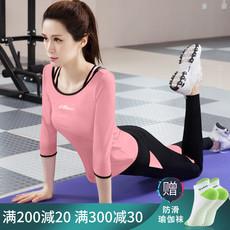 瑜伽套装女秋冬新款初学者健身房速干透气瑜伽服户外运动三件套装