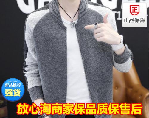 出口欧美春秋新款男式针织开衫拉链毛衣青少年学生针织外套男装潮
