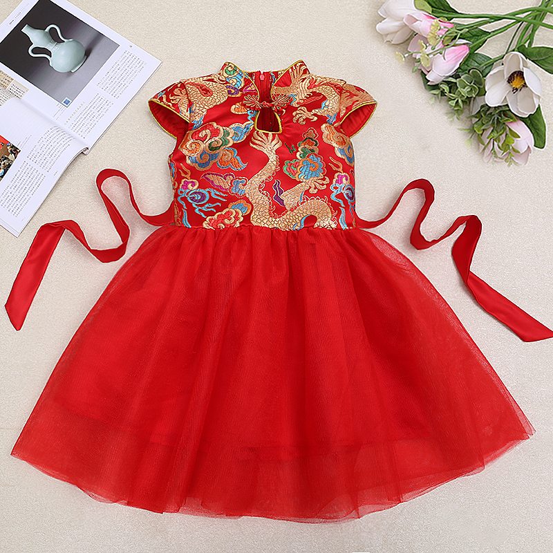 Нарядные платья для девочек Артикул 560882487316