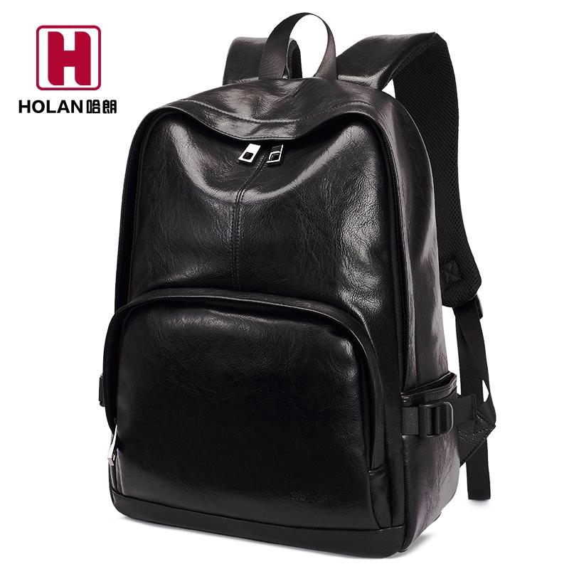 哈朗英倫男士雙肩包皮 書包男 潮流 背包 旅行pu皮包電腦包