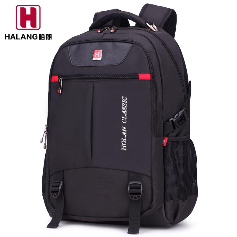 哈朗 男雙肩包 男士背包女書包中學生男包 商務電腦旅行 潮