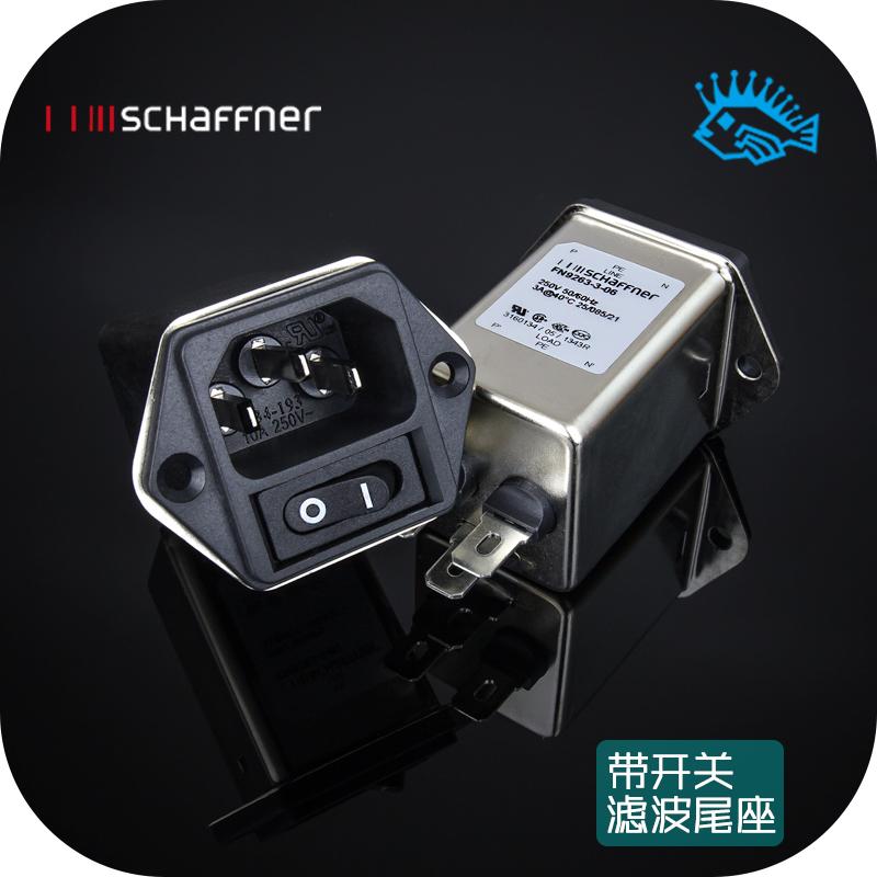 Лето не принимать SCHAFFNER FN9263-3-06 новый оригинальный коробка источник питания EMC фильтр волна заглушка сиденье переключатель
