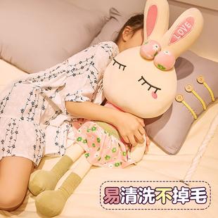 可爱兔子毛绒玩具小白兔玩偶大布娃娃抱抱熊儿童床上睡觉抱枕女生