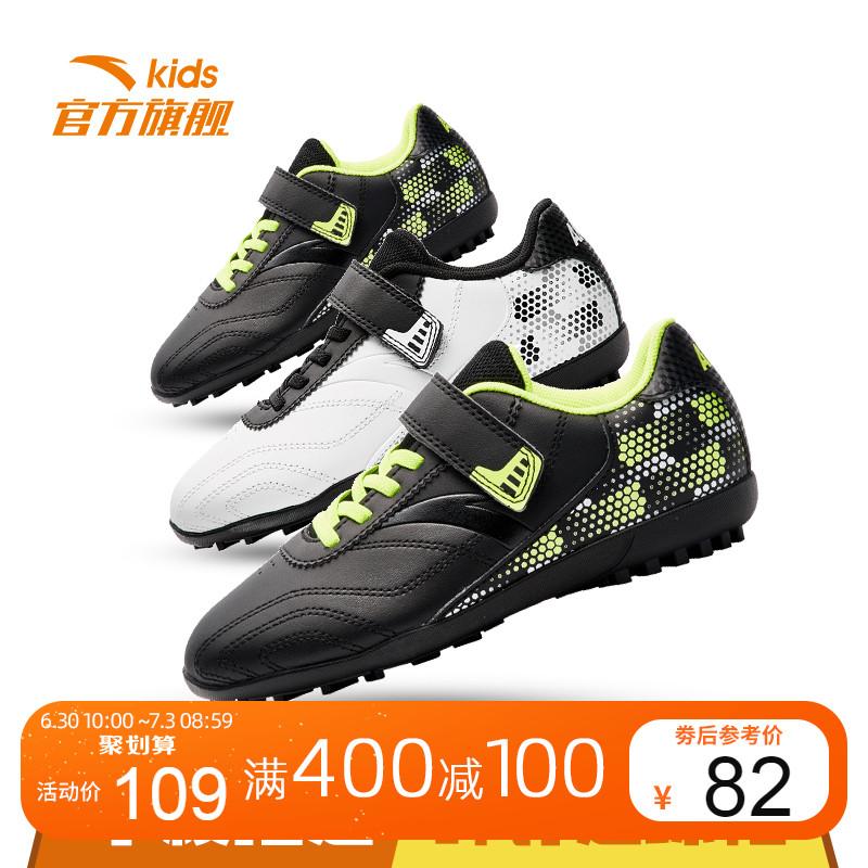 Спортивная обувь для детей и подростков Артикул 559358577563