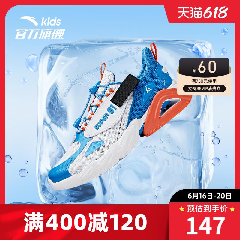 安踏儿童鞋2021夏款新款男童运动鞋儿童休闲鞋跑鞋男童跑步鞋子