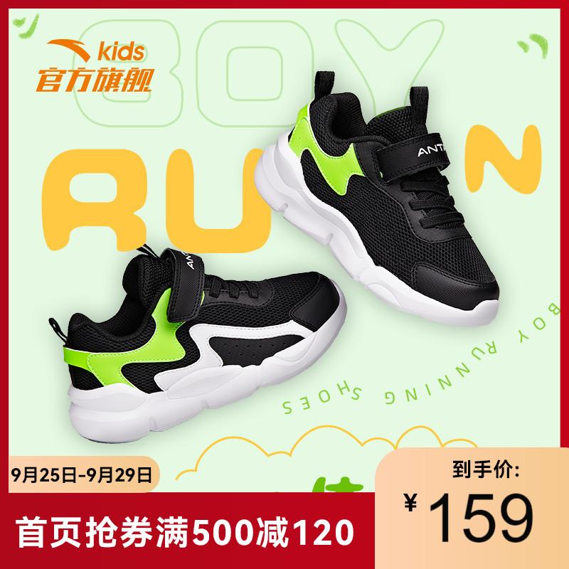 安踏童鞋男小童跑步鞋2021新款秋季儿童网面跑鞋男孩宝宝运动鞋子
